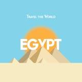 Viaggia il mondo - Egitto Immagini Stock Libere da Diritti