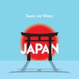 Viaggia il mondo - Giappone Fotografia Stock