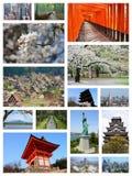 Viaggio del Giappone Immagine Stock Libera da Diritti