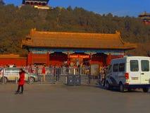 Viaggio della Cina nell'inverno Immagini Stock Libere da Diritti