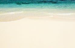 Viaggio delle Maldive della costa al paradiso Immagini Stock Libere da Diritti