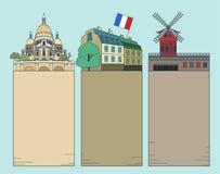 Viaggio a Parigi 08 A Fotografia Stock Libera da Diritti