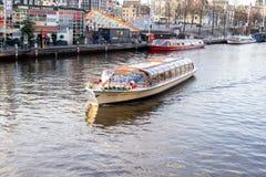 Viaje al barco en Amsterdam fotografía de archivo