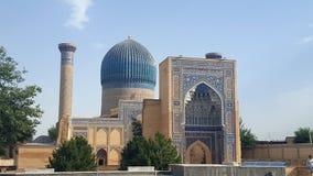 Viaje a Asia Central Imagen de archivo