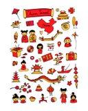 Viaje de China, iconos fijados Bosquejo para su diseño stock de ilustración