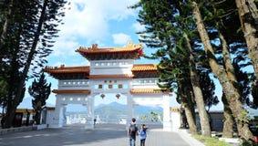 Viaje de la familia en el templo de Xuanzhuang, lago moon de Sun, Taiwán fotos de archivo libres de regalías