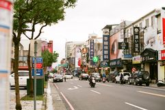 Viaje de Taiwán fotografía de archivo libre de regalías