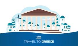 Viaje del cartel al horizonte de Grecia Acrópolis Ilustración del vector Stock de ilustración