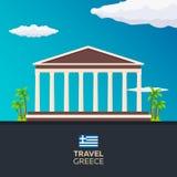 Viaje del cartel al horizonte de Grecia Acrópolis Ilustración del vector Libre Illustration