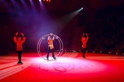 Viaje del circo de Moscú en el hielo Fotografía de archivo libre de regalías