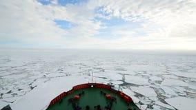 Viaje en el hielo, ártico almacen de video