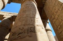 Viaje a Karnak Foto de archivo libre de regalías