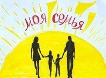 Viajes para los grupos de dibujos de los niños de la ciudad Járkov Foto de archivo libre de regalías