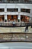 Viale del segno degli emirati Fotografie Stock Libere da Diritti