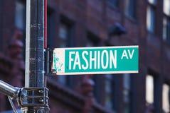 Viale di modo a New York City Fotografia Stock