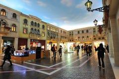 Viale in Macao veneziana Immagini Stock Libere da Diritti