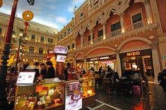Viale in Macao veneziana Immagini Stock
