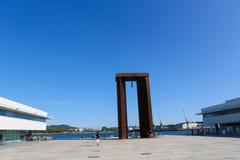Viana do Castelo. Arc at the Marina of Viana do Castelo, Portugal Royalty Free Stock Photography