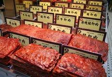 Viande conservée chinoise Photo libre de droits