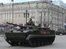 Viatura de combate BMP-3 da infantaria Imagem de Stock Royalty Free