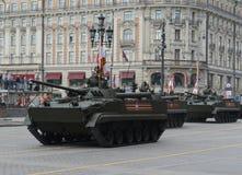 Viatura de combate BMP-3 da infantaria Fotografia de Stock