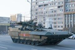 Viatura de combate Kurganets-25 da infantaria Imagens de Stock Royalty Free