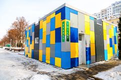 Vibrant colorful public toilet at the city embankment in winter. Samara, Russia - February 03, 2018: Vibrant colorful public toilet at the city embankment in Stock Photo
