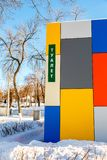 Vibrant colorful public toilet at the city embankment in winter. Samara, Russia - January 27, 2018: Vibrant colorful public toilet at the city embankment in Royalty Free Stock Image