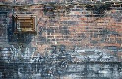 Vibrant Old Brick Wall Royalty Free Stock Photos