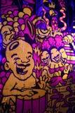 Vibrierende Graffiti Lizenzfreies Stockbild