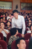 Vice chairman of xiamen cppcc chenchangsheng attend concert Royalty Free Stock Photos