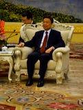 Vicepresidente chino Li Yuanchao durante la reunión fotografía de archivo libre de regalías