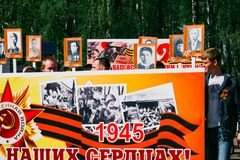 VICHUGA, RUSSIA - MAY 9, 2016: Immortal Regiment - people with portraits of their relatives, participants in the Second. VICHUGA, RUSSIA - MAY 9, 2015: Immortal Royalty Free Stock Image
