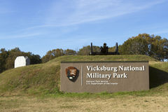 Vicksburg National Military Park Stock Photo
