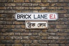Vicolo del mattone di Londra Fotografie Stock Libere da Diritti