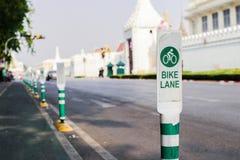 Vicolo della bici Immagine Stock Libera da Diritti