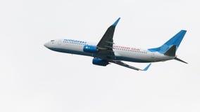 Victoire de lignes aériennes de Boeing 737, avec le kvas de Vyatksy d'inscription Photo stock
