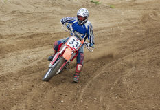 Victor Korchnoy ride Stock Images