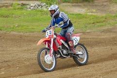 Victor Korchnoy ride Stock Image