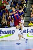 Victor Tomas (FC Barcelona) Stock Image