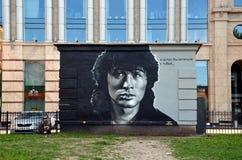 Victor Tsoi grafitti Arkivbilder