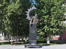 Victor Tsoi Monument in Barnaul, Russia Stock Image