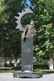 Victor Tsoi Monument in Barnaul, Russia Royalty Free Stock Photo