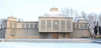 Victoria conmemorativa del museo krasnoyarsk Foto de archivo libre de regalías
