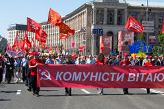 Victoria el 9 de mayo de 2013 Kiev, Ucrania del desfile Foto de archivo libre de regalías