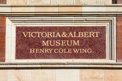 Victoria et musée d'albert à Londres image stock