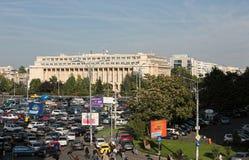 Victoria Government Palace Bucharest Royaltyfria Foton