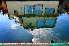 Victoria-Hafenreflexion Lizenzfreie Stockfotos