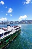 Victoria Harbor de Hong Kong Photos stock