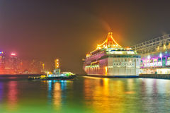 Victoria Harbour cruise ship night scape Stock Photo